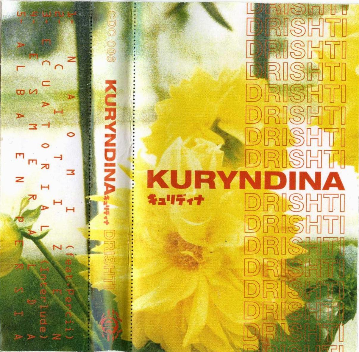 Kuryndina4.jpg